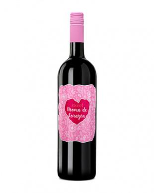 飲みごたえのある甘口赤ワイン2本セット!を見る