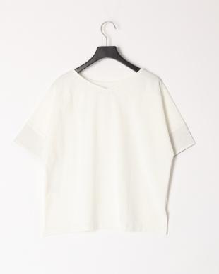 オフホワイト コットンバスクジャージーボリュームTシャツを見る