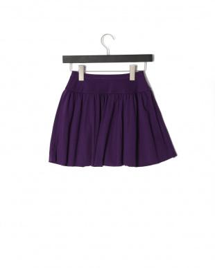 パープル スタッツ付スカートを見る