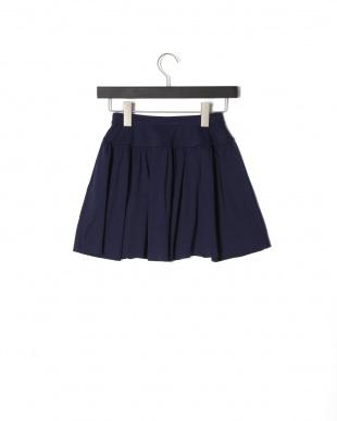 ネイビー スタッツ付スカートを見る