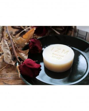 『天然のパパイヤエキスと海の恵みから産まれた無添加石鹸』IZM BOTANICAL SOAP 3個セットを見る