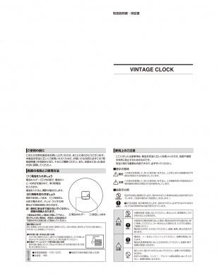 WH PARKWAY VINTAGE CLOCK Ф37 cmを見る