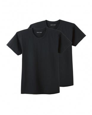 ブラック クルーネックTシャツ2枚組 ×3点セットを見る