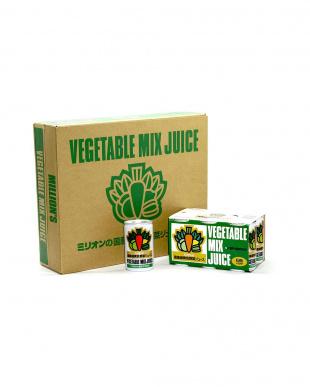 国産緑黄色野菜ジュース30缶(1ケース)を見る
