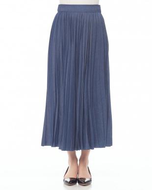 ブルー テンセルデニムロングプリーツスカートを見る