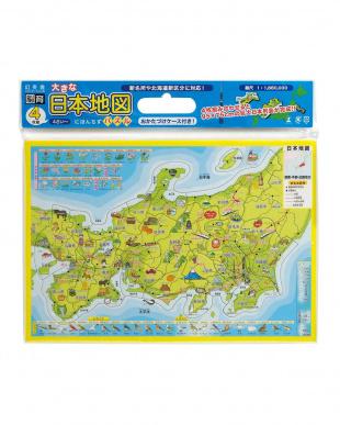 大きなパズル2種セット (日本地図&世界地図)を見る