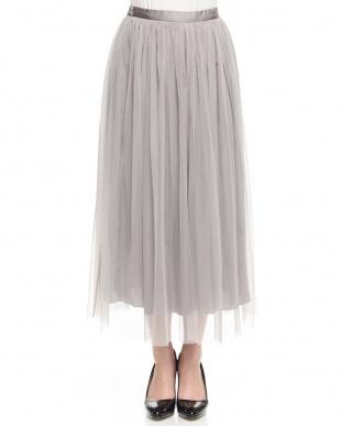 グレー リバーシブルチュールロングスカートを見る