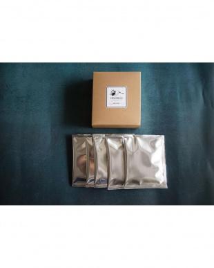 GLADD限定カジュアルBOX入 ドリップバッグ・コーヒー 『デカフェ』5袋入りBOX×2個セットを見る