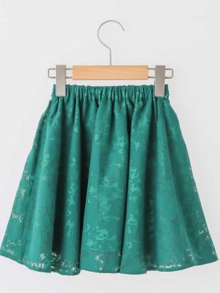 グリーン [140-150]フラワープリントスカート a.v.v bout de chouを見る