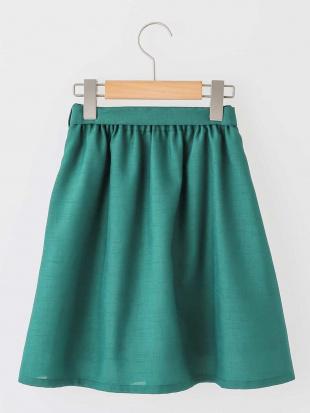 グリーン [140-150]フロントボタンウエストリボンスカート a.v.v bout de chouを見る