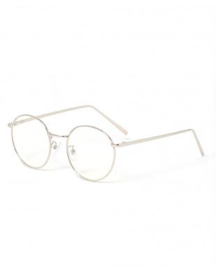 シルバー メタルフレーム丸メガネを見る