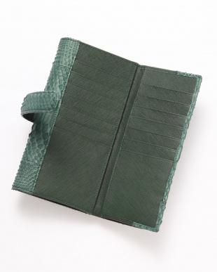 グリーン 財布を見る