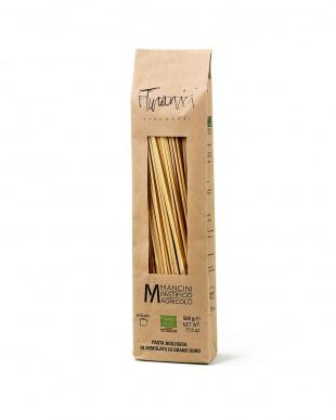 マンチーニ 有機スパゲッティ・トゥラニチ (2.2) 500g 2袋セットを見る