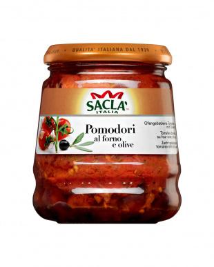 サクラ プラムトマトのアル・フォルノ ブラックオリーブ・オイル漬 285g 瓶 2個セットを見る