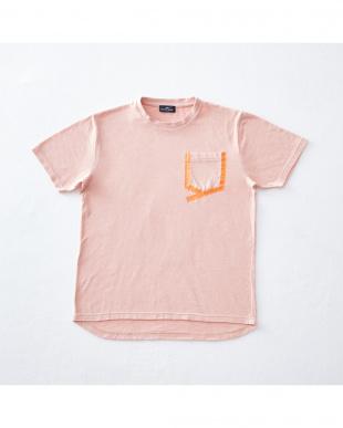 ピンクモク 半袖Tシャツ×2セットを見る