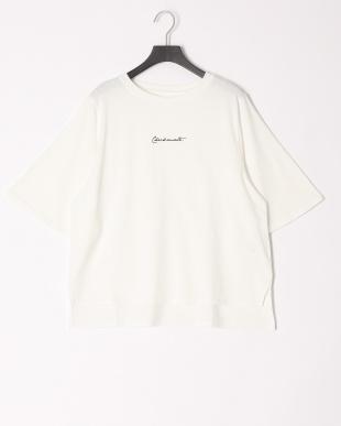 シロ ロゴ Tシャツを見る