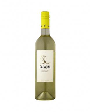 辛口白ワイン 飲み比べセットを見る
