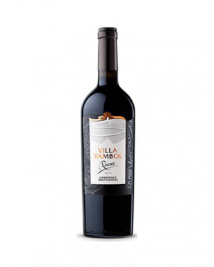 トレンドを先取り 東欧の重厚安旨赤ワイン 3本セットを見る