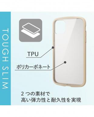 アイボリー 「iPhone 11ケース」 耐衝撃/ストラップ付ホール/ワイヤレス充電対応を見る