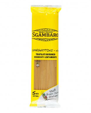 スパゲッティーニ 4点セットを見る