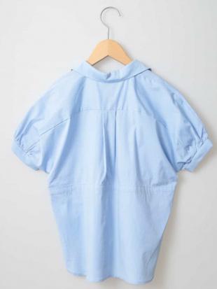 ブルー [140-150]ウエストドロストチュニックシャツ a.v.v bout de chouを見る