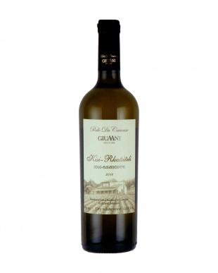 『今注目のジョージアワイン!』ギウアーニ 赤白2本セットを見る
