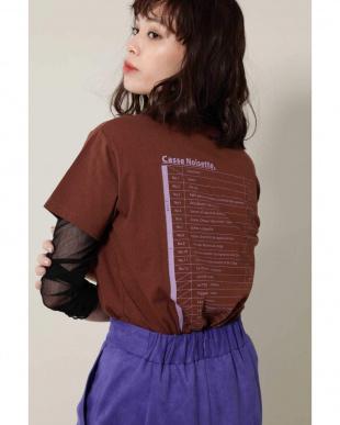 ブラウン バレエプリントTシャツ R/B(オリジナル)を見る