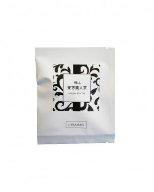 『品評会で優勝した茶葉と同じ畑、同じ時期に収穫された希少茶葉』極上 東方美人茶 個包装ティーバッグ(2g×5袋)を見る