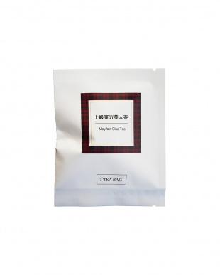 『渋みのないダージリンのような味わい』上級 東方美人茶  個包装ティーバッグ(2g×5袋)を見る