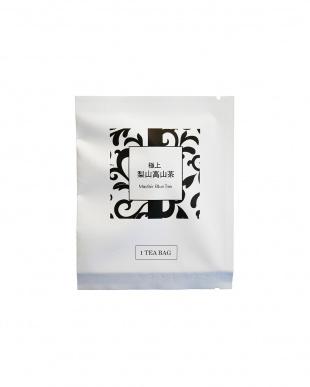 『標高2000mで栽培された最高峰の高山茶』極上 梨山茶 個包装ティーバッグ(2g×5袋)を見る