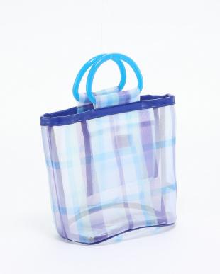 BLUE チェックチュールハンドバッグを見る