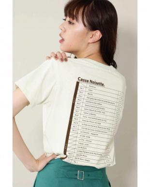 ライトグリーン バレエプリントTシャツ R/B(オリジナル)を見る