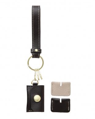 エスプレッソ/グレーベージュ 「なくさないキーリング」 バッグも一緒に守る、とても安全なキーリング。を見る