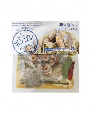 ボンゴレ/根菜/きのこ パスタキット  3種セットを見る