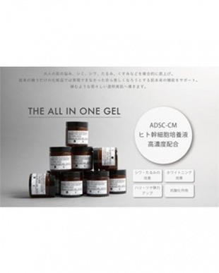 BRN THE ALL IN ONE GELを見る