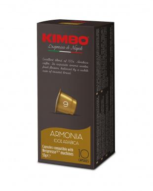 キンボ カプセルコーヒー アルモニア 5.5g×10カプセル2箱セットを見る