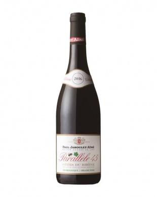 『女性醸造家のオーガニックワイン』ポール・ジャブレ・エネ赤白ロゼ3本セットを見る