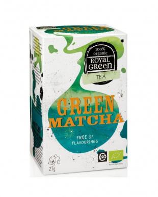オーガニックグリーン抹茶&ターメリックティーを見る