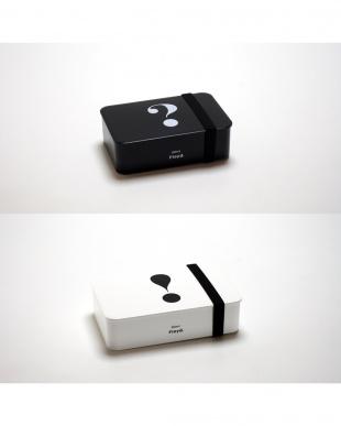 ブラック(S)×ホワイト(L) LABELED LUNCH BOX セット ?(S)×!(L)を見る