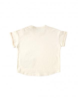 キナリ Hoppetta キツネTシャツを見る