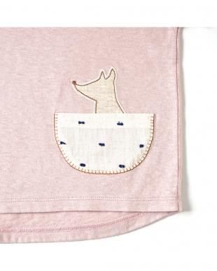 ピンク Hoppetta キツネTシャツを見る