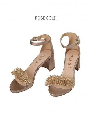 ローズゴールド [MARIAN]05-beads strap chunky sandalsを見る
