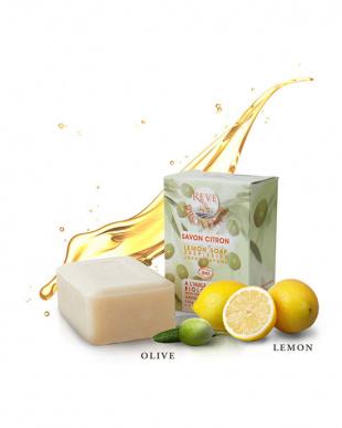 オーガニックソープ オリーブ&レモン 2個セットを見る