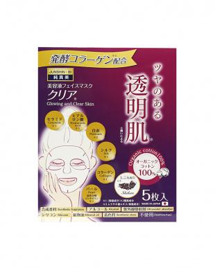発酵コラーゲン美容液マスク クリア 10枚を見る