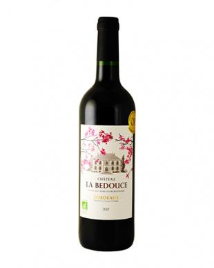 世界の『金賞赤ワイン』飲み比べ10本セットを見る