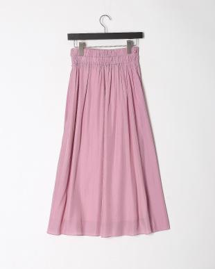 Pink  ウエストスモッキングマキシスカートを見る