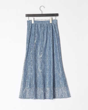 ライトブルー 総レースマーメイドスカートを見る