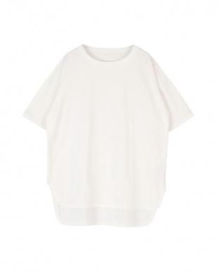 オフホワイト コットンカットソーロング丈Tシャツを見る