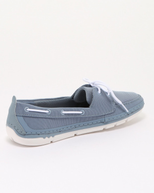 Blue Grey Textile Step Maro Sandを見る