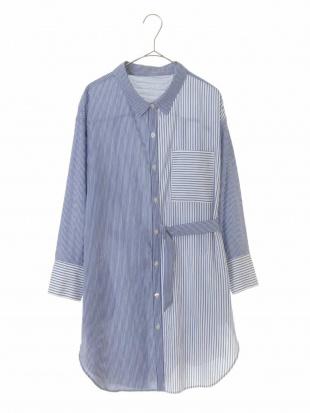 ブルー 【洗える】ストライプ切り替えデザインシャツ GEORGES RECHを見る